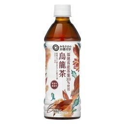 西友 みなさまのお墨付き 福建省産茶葉100%使用 烏龍茶 500ml