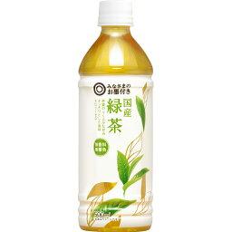 西友 みなさまのお墨付き 国産緑茶 500ml