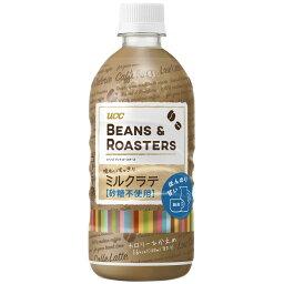 UCC BEANS&ROASTERS ビーンズ&ロースターズ 味わいすっきりミルクラテ 500ml 1セット 48本