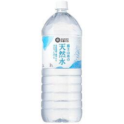 富士山系の天然水 2L×6
