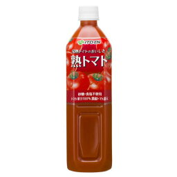 熟トマト 900ml