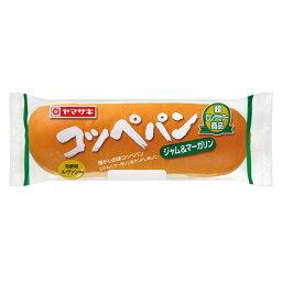 山崎製パン コッペパンジャム&マーガリン 1個