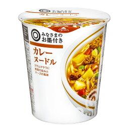 カレーヌードル 1食