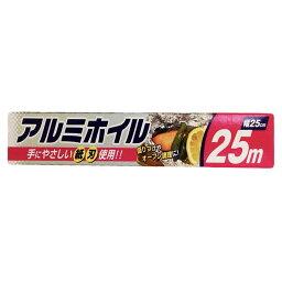 25cm×25m 厚さ 11マイクロメートル