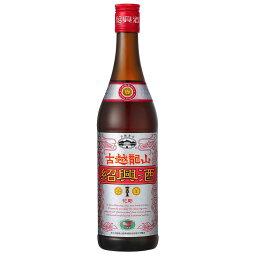 古越龍山 紹興酒 銀龍 600ml