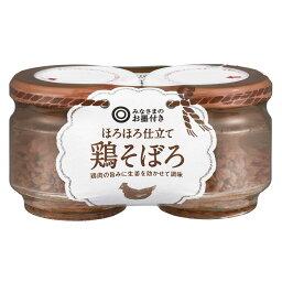西友オリジナル みなさまのお墨付き ほろほろ仕立て 鶏そぼろ 52g×2
