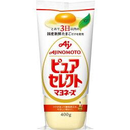 味の素 ピュアセレクト ピュアセレクトマヨネーズ 袋400g [4030]