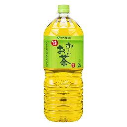 伊藤園 おーいお茶 緑茶 2.0L 1箱 6本