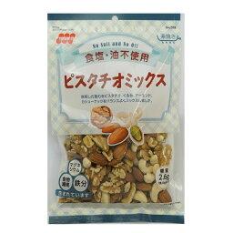 吉田ピーナツ食品 ピスタチオミックス (食塩 油不使用) 130g