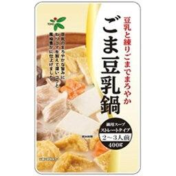 桃宝食品 ごま豆乳鍋 400g