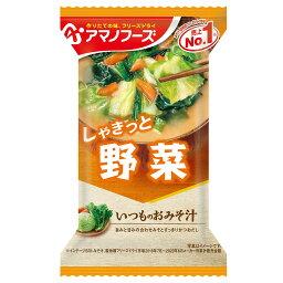 アマノフー いつものおみそ汁 野菜 10g [4531]