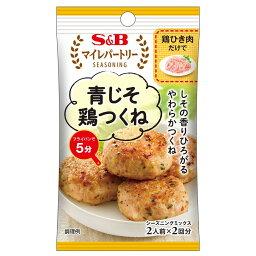 エスビー食品 S&B マイレパートリーシーズニング 青じそ鶏つくね 3個