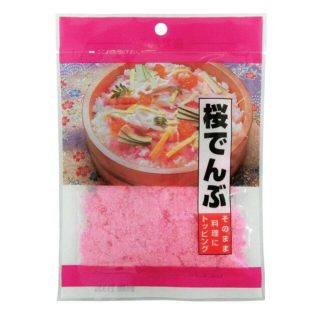 桜 でんぶ 桜でんぶの原材料は?着色料は安全なの?作り方まで徹底解説