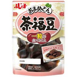 フジッコ おまめさん 茶福豆 160g [4533]