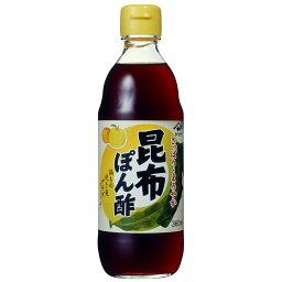 昆布ぽん酢 瓶360ml