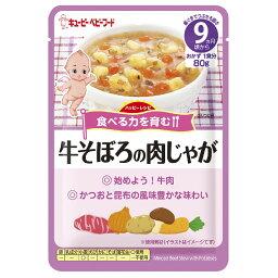 キューピー キユーピーベビーフード ハッピーレシピ 牛そぼろの肉じゃが 9ヶ月頃から(80g)