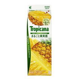トロピカーナ 100%まるごと果実感 パインアップル 900ml