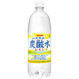 伊賀の天然水 炭酸水 レモン ペット1000ml