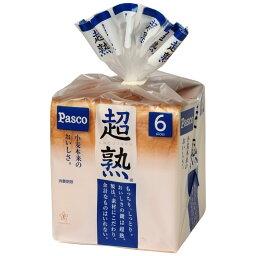 パスコ 超熟 袋6枚