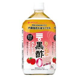 ミツカン りんご黒酢 カロリーゼロ 1000ml 1箱(6本)