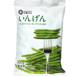 冷凍野菜・冷凍肉・冷凍素材