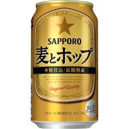 ビアジャーナリスト 缶ビール鉄板おすすめ人気ランキング選 おすすめ商品もご紹介