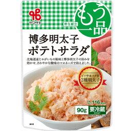 博多明太子 ポテトサラダ 90g