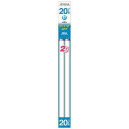 日立 蛍光管ハイルミックD 20形 直管 2本パック2本パック
