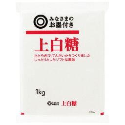 西友オリジナル みなさまのお墨付き 上白糖 1kg
