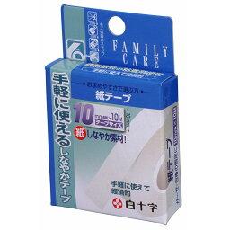 ファミリーケア 紙テープ(10mm*10m)