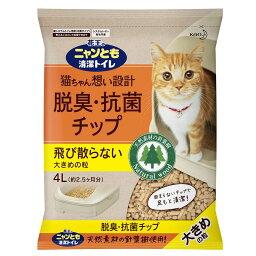 キャット 猫砂 トイレ用品の宅配なら 楽天西友ネットスーパー