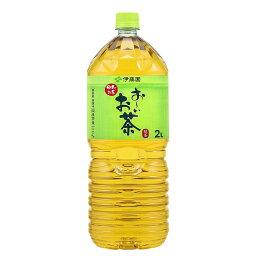 おーいお茶 緑茶 ペット 2000ml ケース