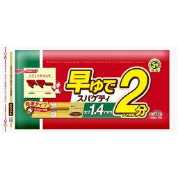ママー 早ゆでスパゲティ2分 1.4mm 袋500g