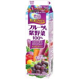 雪印メグミルク 農協 野菜Days フルーツ&紫野菜100% 1000ml