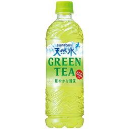 サントリーフーズ 天然水 GREEN TEA(グリーンティー) 600ml 1セット(48本)