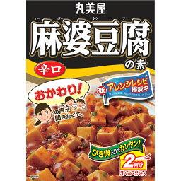 麻婆豆腐の素 辛口 162g
