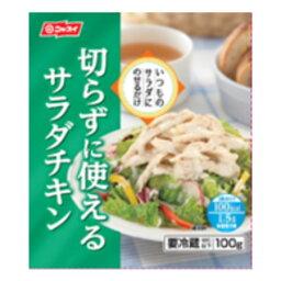 日本水産 ニッスイ サラダチキン フレーク 100g