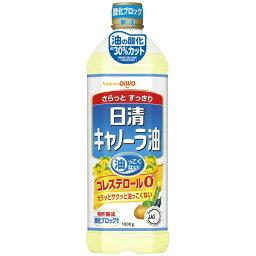 日清オイリオ 日清 キャノーラ油 ぺット 1000g