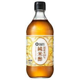まろやか純米酢 500ml