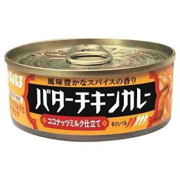 いなば食品 バターチキンカレー 1セット 3個