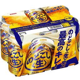キリンビール のどごし 生 缶350ml×6 [1547]