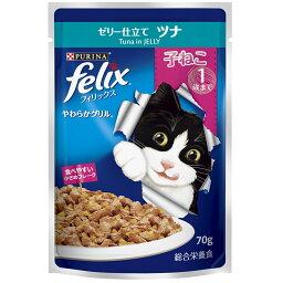 フィリックス(felix)猫用