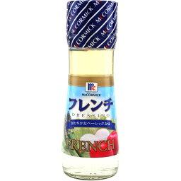 マコーミック フレンチドレッシング 瓶150ml