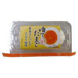 ゆでたまご うす塩味 2個入 [0448]