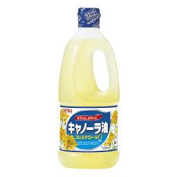 昭和産業 キャノーラ油 コレステロール0 ボトル1000g [3749]