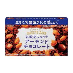 ロッテ 乳酸菌ショコラ アーモンドチョコレート 箱86g [6749]