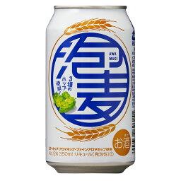 日本酒類販売 泡麦 350ml