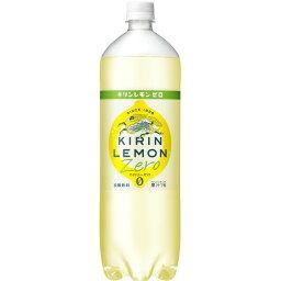 キリンレモン ゼロ 1.5L