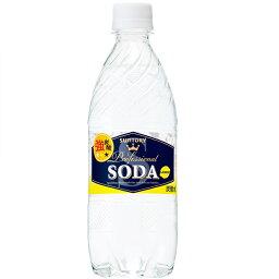 ソーダレモン 490ml 1セット(6本)