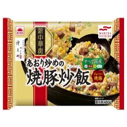 あけぼの あおり炒めの焼豚炒飯 450g